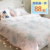 天絲床組 粉色青春  DPM4雙人鋪棉床包鋪棉兩用被四件組(40支) 100%天絲 棉床本舖