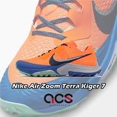 Nike 越野跑鞋 Air Zoom Terra Kiger 7 橘 藍 黑 戶外 男鞋【ACS】 CW6062-800