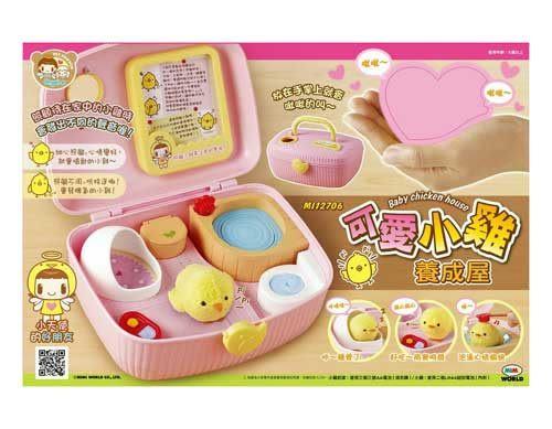 MIMI系列 可愛小雞養成屋 TOYeGO 玩具e哥