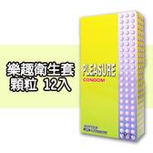 【愛愛雲端】樂趣(顆粒)保险套12入(M-2)B500100
