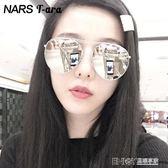 韓國明星款GM眼鏡厚邊水銀反光太陽鏡男女蛤蟆鏡2018潮圓形墨鏡 溫暖享家