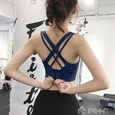 運動內衣運動內衣女跑步防震防下垂高強度聚攏美背文胸bra瑜伽健身背心女快速出貨