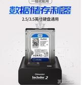 硬盤盒-MSATA轉usb3.0固態硬盤盒迷你盤盒mini移動外接硬盤盒SSD盒子硬盤殼 現貨快出