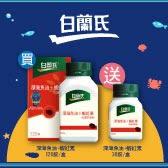【代謝有力 提振活力】深海魚油+蝦紅素買大送小(單筆訂單限贈一盒)