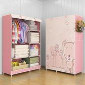 簡易衣櫃簡約現代組裝兒童寶寶衣櫥經濟型省空間收納櫃摺疊多功能WY【限時八五折】
