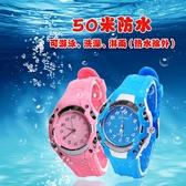 兒童手錶  -兒童手錶男孩電子錶防水正韓指針錶小學生手錶兒童手錶女孩石英錶 霓裳細軟