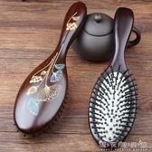 天然木梳子女氣囊梳子卷髮氣囊氣墊梳子家用氣墊按摩梳防脫髮按摩 晴天時尚館