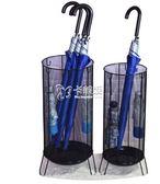 雨傘架 收納桶家用酒店大堂商店辦公掛傘筒創意門口放置雨傘的架子 卡菲婭