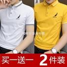 青年男士短袖POLO衫新款男人大碼裝短T青少年半袖t恤學生POLO衫