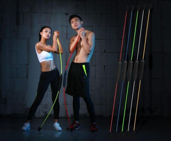 食尚玩家 彈力棒flexi-bar飛力仕棒健身房振動桿飛士棒德國振顫健身棒