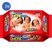 拭拭樂嬰兒柔濕巾85枚入*3包(組)【愛買】