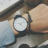 皮帶男生手錶韓版學生潮男防水簡約時尚潮流復古韓國非機械石英錶 莫妮卡小屋