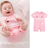 短袖連身衣包屁衣 嬰兒粉色小怪獸連身衣