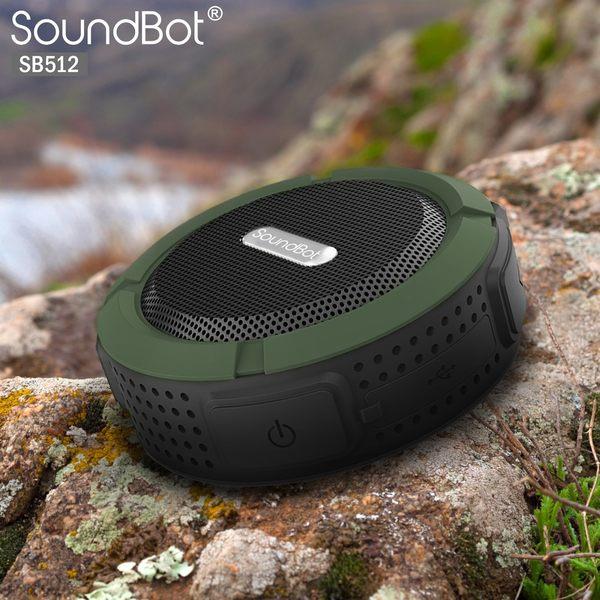 美國聲霸SoundBot SB512 防水防震藍芽喇叭 藍牙隨身音響