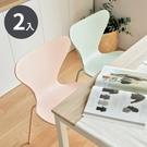 餐椅 椅 椅子 電腦椅 工作椅 休閒椅【K0002-A】Triangle倒三角靠背餐椅2入(四色) 收納專科