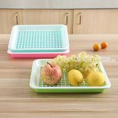 洗米器  現代雙層瀝水盤客廳水杯托盤創意廚房放杯子的托盤茶盤家用水果盤·夏茉生活