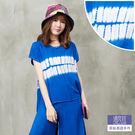 藍染寬版短上衣(藍/紅)-F【潘克拉】...