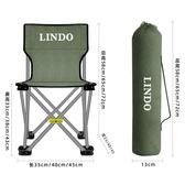 戶外超輕便攜式多功能摺疊椅子 釣魚椅沙灘椅簡易摺疊凳子 NMS 快意購物網