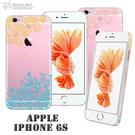 【默肯國際】Metal-Slim Apple iPhone 6S 高抗刮花季飛舞鑲鑽PC保護殼 iPhone 6S