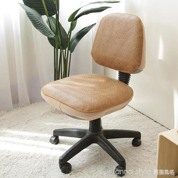 夏天涼席透氣坐墊椅墊辦公室椅子套罩餐椅套涼席墊夏防滑通用家用 年終大促