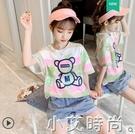 女童短袖T恤夏裝中大童2021新款夏季童裝上衣兒童半袖純棉寬鬆潮T 小艾新品