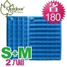 【超值組合 Outdoorbase 美麗人生充氣床 藍【S+M 】單人+雙人2入組 】/ 24103+24110