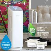 【Coway】AP-1216L 綠淨力立式空氣清淨機 (14-18坪) 加送Bodum玻璃微波/烤箱烹飪鍋組(附蓋) 孔劉代言