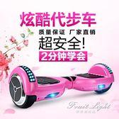 智慧電動平衡車兒童雙輪成人代步車  igo 果果輕時尚