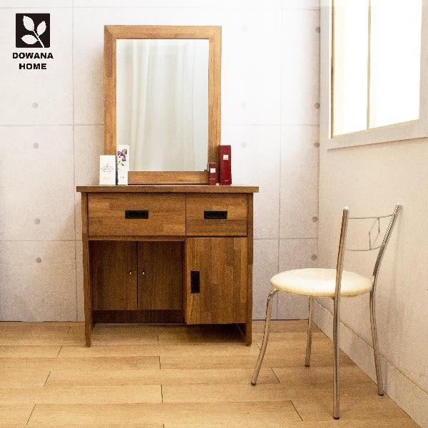 多瓦娜 Richard日式工業-集成滑鏡化妝台(含椅) 111-02-MB 鏡台 化妝台