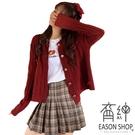 EASON SHOP(GW7883)韓版...