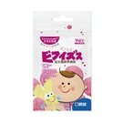孕哺兒Ⓡ 小兒專用益生菌酵素嚼錠隨手包(30粒)