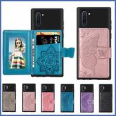 三星 A30 A80 A20 A70 Note9 S10+ J6+ A9 A7 2018 S9+ A8+ 蝶紋插卡 透明軟殼 手機殼 訂製
