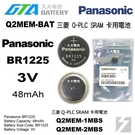 【久大電池】 Mitsubishi Q Q2MEM-BAT SRAM Q2MEM-1MBS Q2MEM-2MBS PA3