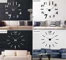 客廳創意現代大號DIY掛鐘鐘表Eb595『M&G大尺碼』