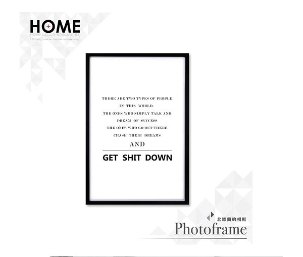 【南紡購物中心】Get Shit Down 雜誌款 相框裝飾畫 63x43cm