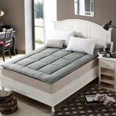 迎馨家紡 1.2-1.8M床磨毛可折疊防滑床墊子床褥子 baby嚴選