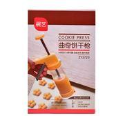 烘焙工具 曲奇槍餅干槍裱花嘴餅干模具奶油槍烘焙工具