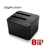 "DigiFuSion 伽利略 RHU08 外接盒 USB3.0 2.5/3.5""雙SATA 硬碟座"