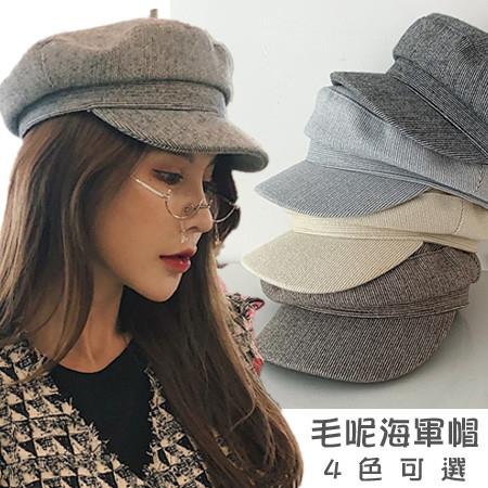 英倫風條紋毛呢海軍帽 復古線條鴨舌帽報童帽 4色【E297492】