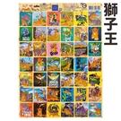 獅子王貼紙 格子貼紙 /一大張入(定25) 迪士尼 獅子貼紙動物貼紙 Disney 卡通貼紙 正版授權 MIT製