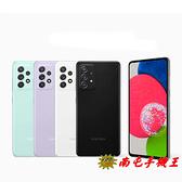 ※南屯手機王※ SAMSUNG Galaxy A52s 6.5吋 6G+128G 4500mAh大電量【宅配免運費】
