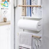 日式冰箱收納架磁吸側掛架廚房調味料架壁掛廚房置物架廚房用品 聖誕交換禮物