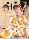 2020款兒童睡衣秋季女童純棉秋天套裝皮卡丘棉質草莓春秋公主風夏 蘿莉新品