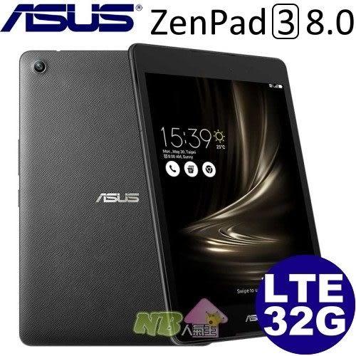 ASUS ZenPad 3 8.0 ◤雙12特賣,送皮套+保護貼◢ 7.9吋 可通話平板 LTE/32G (Z581KL)