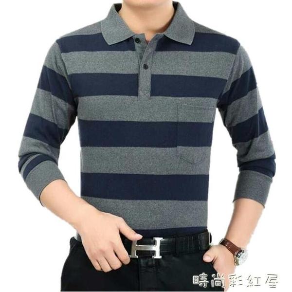 秋季男士翻領純棉長袖t恤有口袋男上衣中老年條紋寬鬆大碼爸爸裝「時尚彩紅屋」