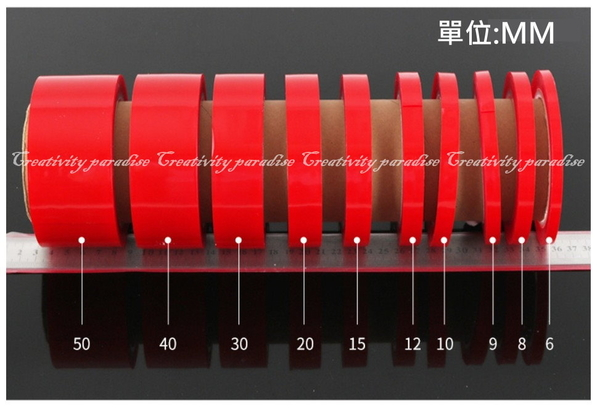 【12mm壓克力膠帶】長3M 無痕萬能膠貼 超透明果凍膠條 無殘膠超黏膠 防水雙面膠