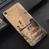 [文創客製化] Sony Xperia XA XA1 Ultra F3115 F3215 G3125 G3212 G3226 手機殼 520 兩小無猜