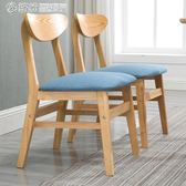 實木餐椅現代北歐靠背椅單人椅子酒店咖啡廳餐廳休閒凳子YXS 「繽紛創意家居」