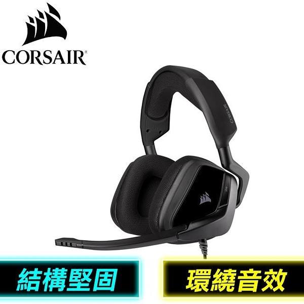 【南紡購物中心】CORSAIR 海盜船 Void ELITE USB 電競耳麥《黑》