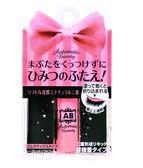 日本AB_隱形雙眼皮乳膠_粉色_日本直飛限量現貨